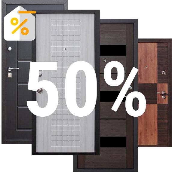 Doors Sale